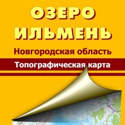 Lake Il'men. Topographic map
