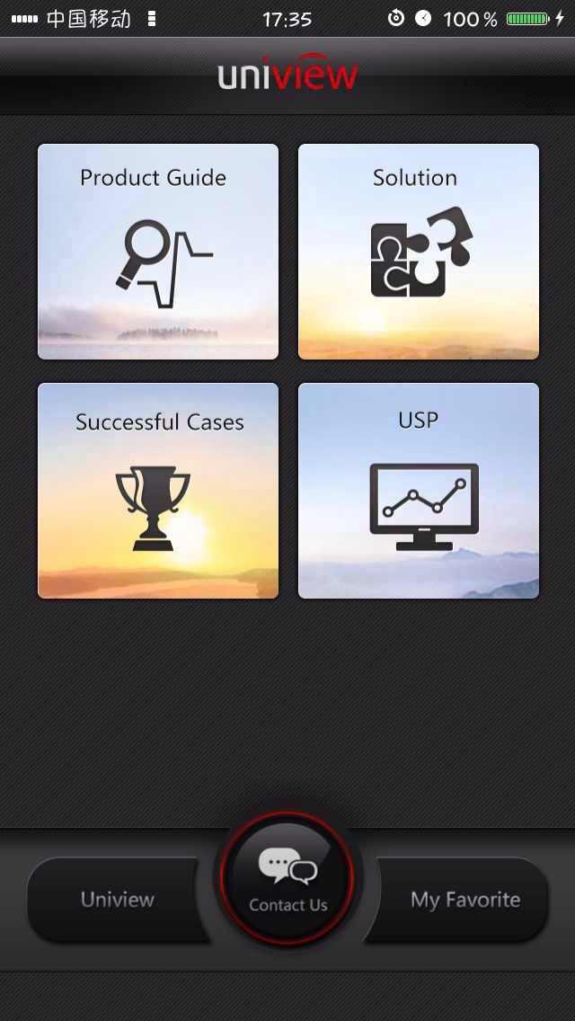Uniview International_苹果商店应用信息下载量_评论_排名情况