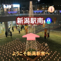 新潟駅南AR