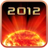Supernova 2012 - iPhoneアプリ