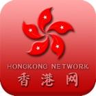 香港网 icon