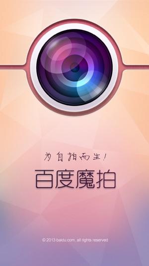 Wonder Camera Screenshot