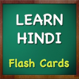 Learn Hindi - Flash Cards