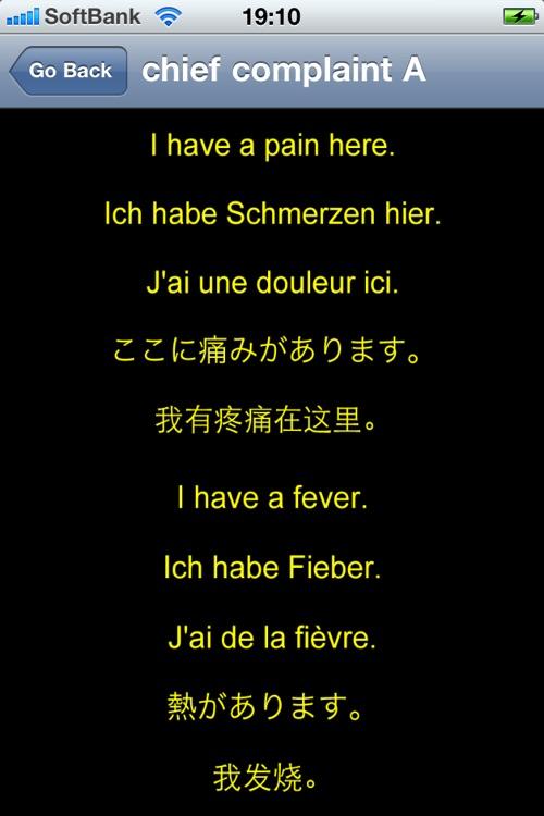 medical conversation multilingual