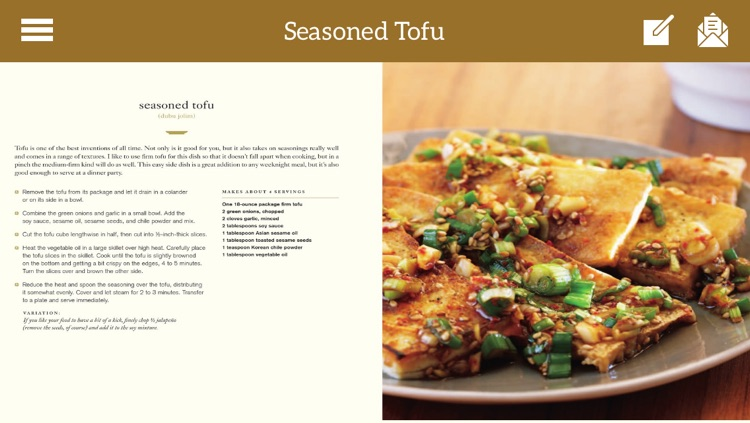Korean Cooking Recipes screenshot-1