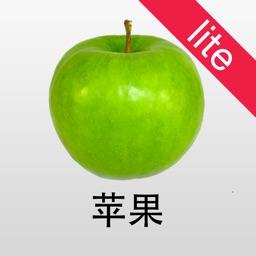 宝宝卡片-大百科 双语发音 Free