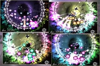 Dazzling Night screenshot1