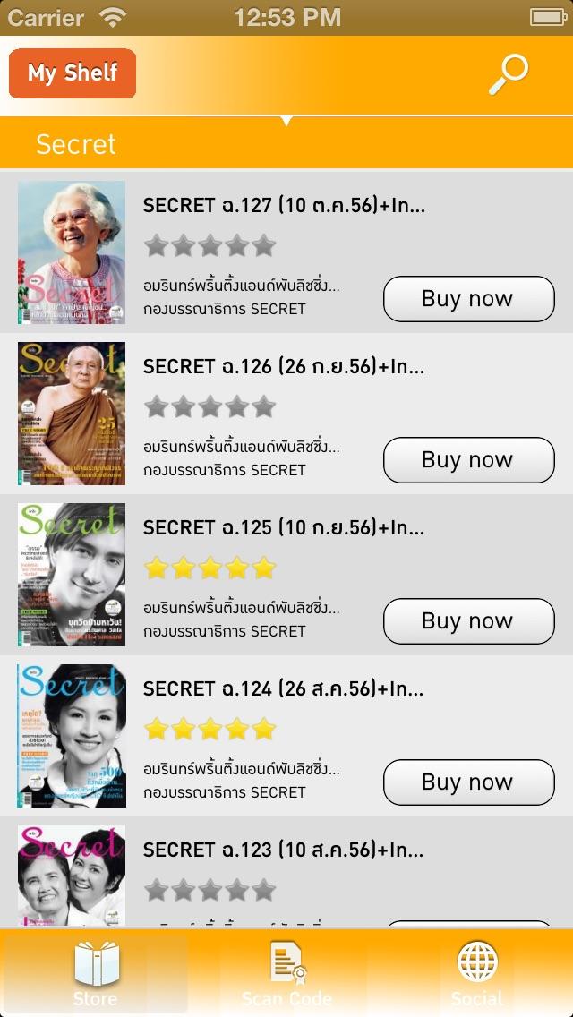 Secret e-Magazine-2