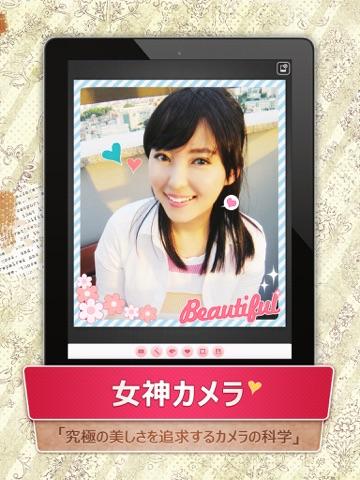 女神カメラ (Beauty Booth) - 美しさの科学!のおすすめ画像1