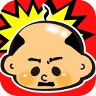 ハゲたたき! −ピカピカの禿頭− icon