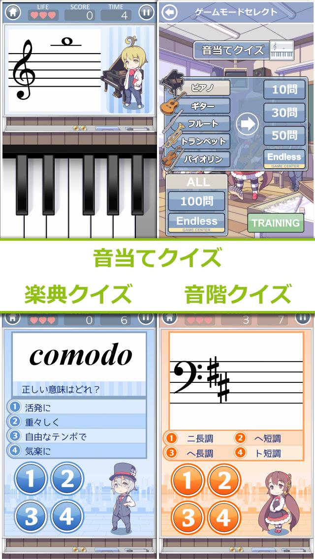 がくおん screenshot1