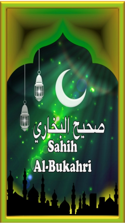 Sahih Bukhari PRO Hadith HD  Ramadan With Complete 9 Volumes (Translator: Muhammed Muhsin Khan) Islam Hadees Collection Extracted from the iQuran verses screenshot-4
