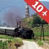 オーストリアの観光地ベスト10ー最高の観光地を紹介するトラベルガイド
