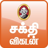 Codes for SakthiVikatan Hack