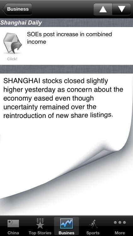 China News, 24/7 English Paper screenshot-3