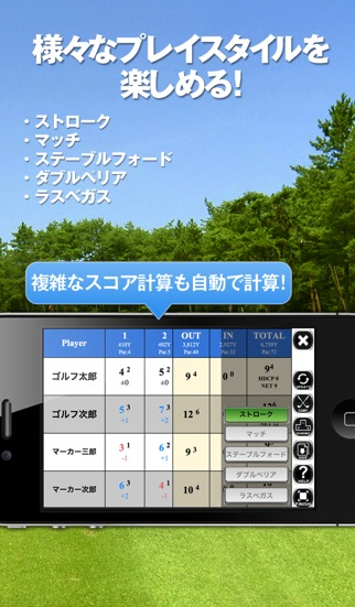 Golf Markerのスクリーンショット2