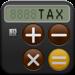 我的个人所得税