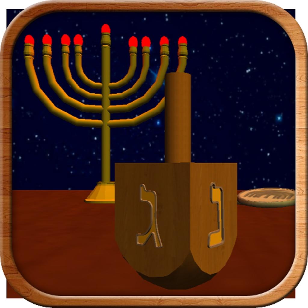 Hanukkah Dreidel- The Free Jewish Holiday Game