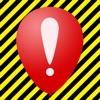 Balloon Explosion