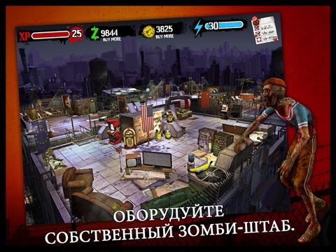 Zombie HQ на iPad