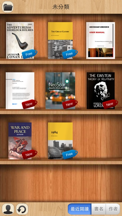 NeoSoar eBooks, PDF & ePub reader