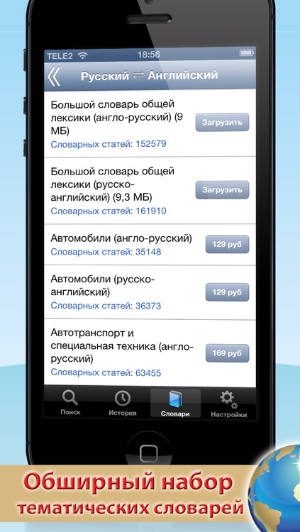 Slovarius - Professional dictionary
