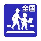 学区マップ 全国版 icon