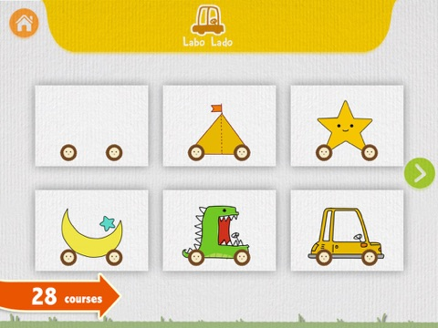 Labo дизайнер автомобиля(4y+) Screenshot