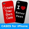 Cases for iPhone - Customize Your Own Case! - iPhoneアプリ