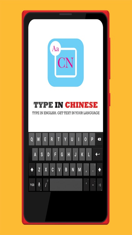 Type In Chinese