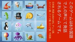神経衰弱 ゲーム 無料 - キッズ 幼稚園 学童 や 高齢 大人 のための 日本 のアプリ - 2 歳から 100 歳まで - iPad と iPhone 3 4 5 HDのスクリーンショット1