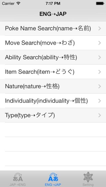 JAP-ENG Dictionary for Pokemon XY screenshot-4