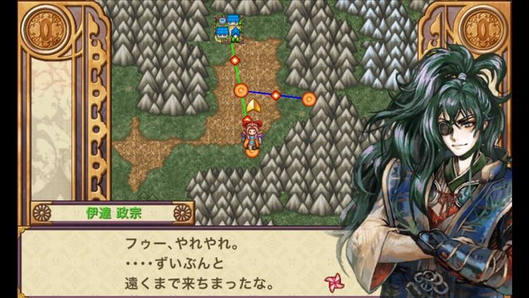 RPG戦国魔王降臨伝 screenshot-3
