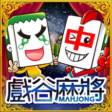Activities of FunTown Mahjong