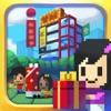 ピクセルモールズ - iPhoneアプリ