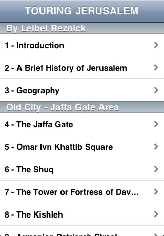 Guide to the Old City of Jerusalem screenshot-3
