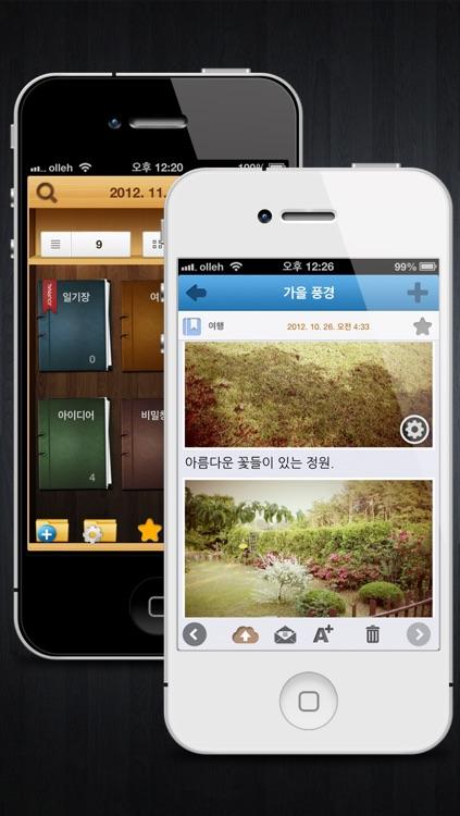 BlankLite - Journal,Note screenshot-3