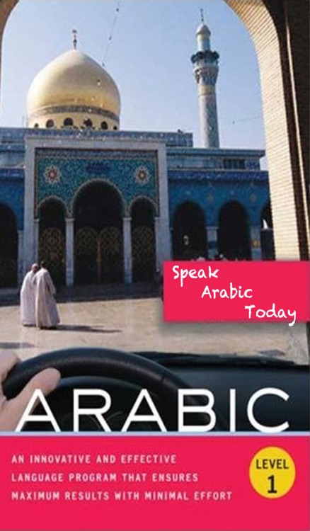 speak Arabic Today -- Arab Travel Guide
