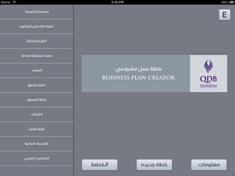 Business Plan Creator.