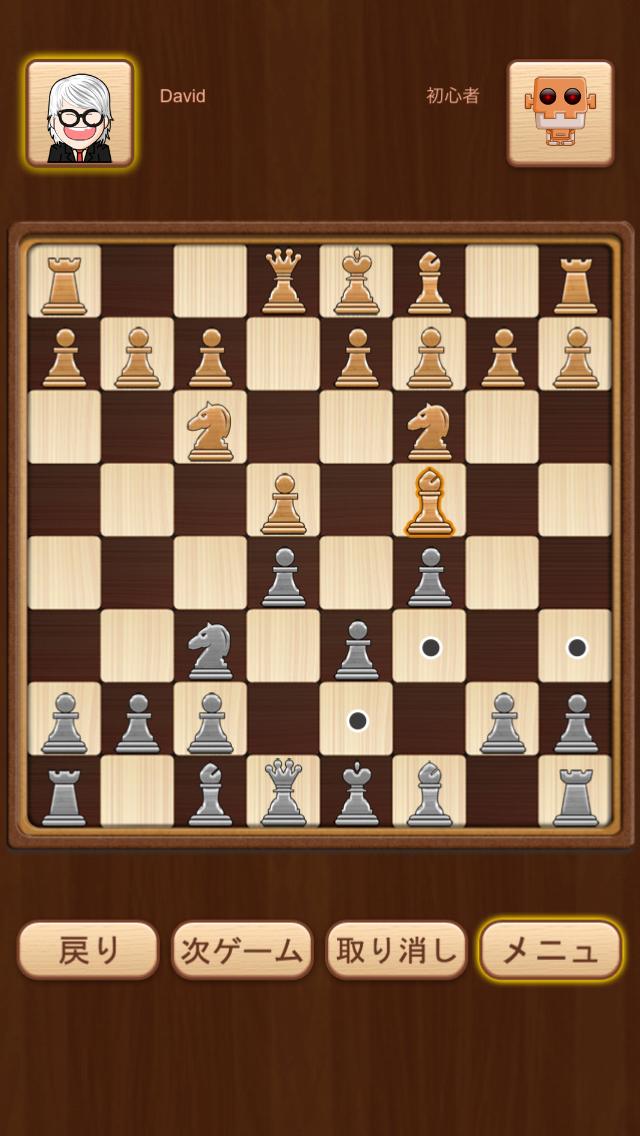 チェス-ボードゲームクラブ ScreenShot0