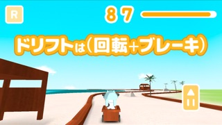 MilDel2 -3Dの簡単なカーレースゲーム-のスクリーンショット2
