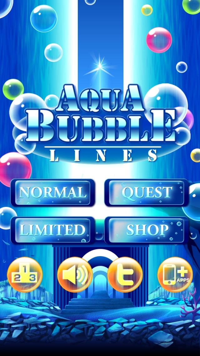 Aqua Bubble Linesのスクリーンショット5