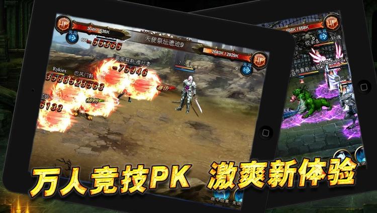 魔神契约 screenshot-2