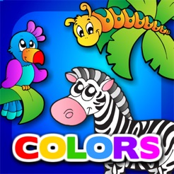 Preschool Colors Toys Train • Kids Love Learning Colors: Fun Interactive  Educational Adventure Games with Animals, Cars, Trucks and more Vehicles  for ...