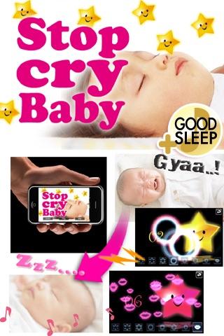 赤ちゃん泣き止み音! ScreenShot0