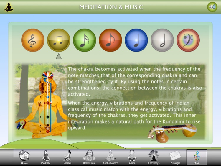 SahajaMeditation-iPAD screenshot-4