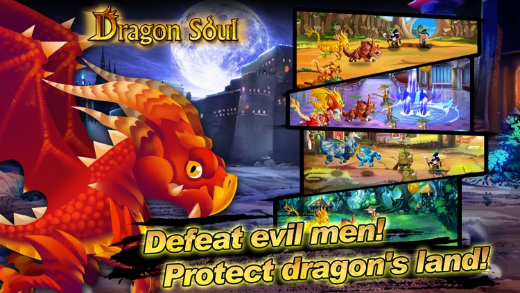Dragon Soul screenshot-3