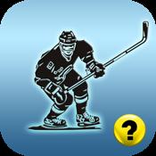 Ice Hockey Quiz - Top Fun Jersey Uniform Game icon