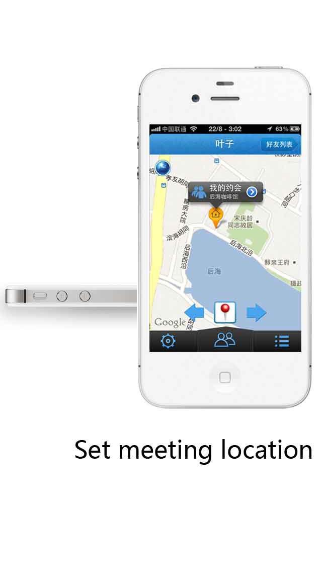 Find Friends-Yihubai(GPS Tracker) Screenshot