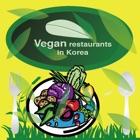 Vegan restaurants in Korea icon